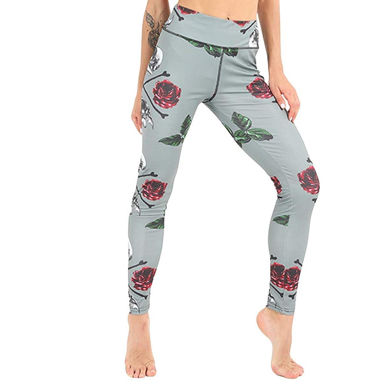 iHPH7 Pants Women Yoga Leggings for Women #19053135