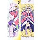 xinxinyabaihuo 魔王城でおやすみ スヤリス姫 抱き枕カバー アニメ 2WAY 漫画 等身 両面 160x50cm 枕カバー B023
