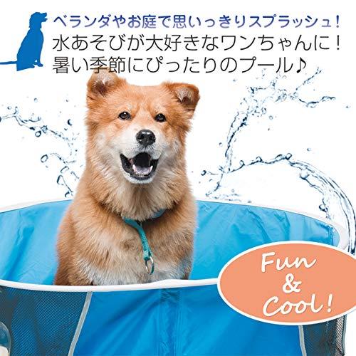 日本育児ペットセレクト『たためるペットプール&バスSサイズ(6780002400)』るペットプール&バス犬プール水遊びお風呂(S)