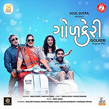 "Soni Gujarat Ni (From ""Golkeri"") - Single"
