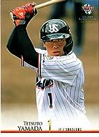 BBM2021 ベースボールカード ファーストバージョン レギュラーカード No.309 山田哲人