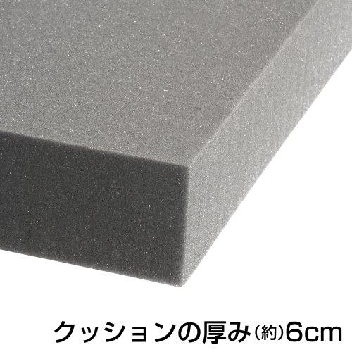 アステージ #402253 ブロッククッション 60mm BC-L60 家庭日用品