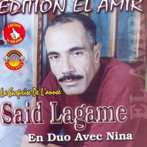 Said Lagame