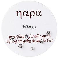 [ナパ]NAPA スタッドピアスセット 樹脂製ポスト ノンアレルギー シルバー 小粒ストーン スクエアストーン