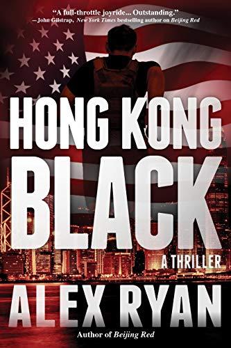 Image of Hong Kong Black (A Nick Foley Thriller)