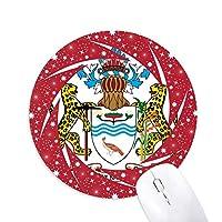 ガイアナ南アメリカ 国章 円形滑りゴムの赤のホイールパッド