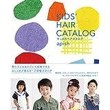 キッズのヘアカタログ