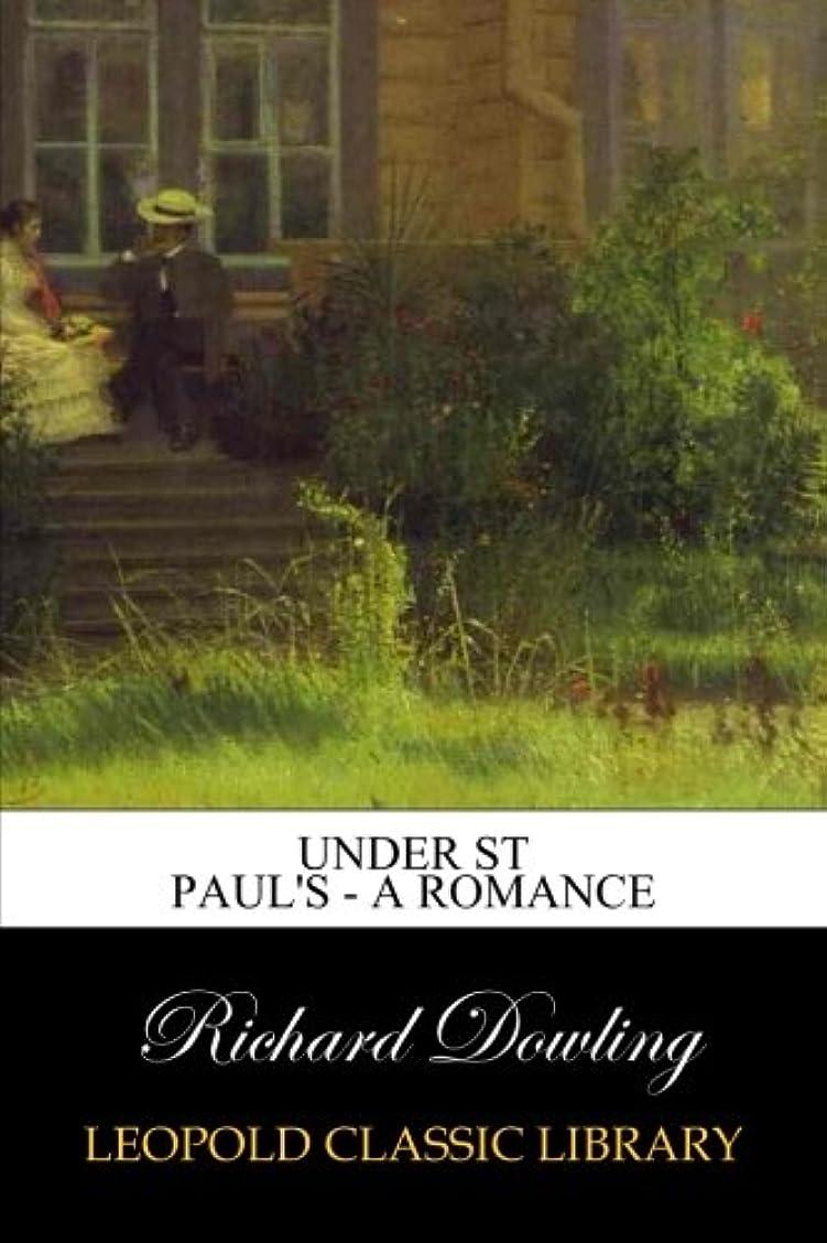 クランシー吸収探検Under St Paul's - A Romance