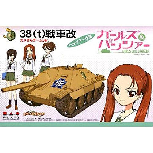 プラッツ 1/35 ガールズ&パンツァーシリーズ 38 (t) 戦車改 (ヘッツァー仕様) カメさんチームver. プラモデル