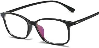 نظارات Blue Computer Goggles Box Men and Women Lue Shading Glasses for Sutdents نظارات الضوء الأزرق