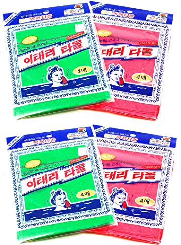 Asiatischer Peeling-Waschlappen, Rot und Grün, 2 Stück