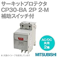 三菱電機 CP30-BA 2P 2-M 10A サーキットプロテクタ (極数2) (直列形補助スイッチ付) NN