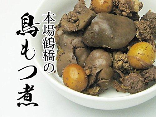10個入り 本場鶴橋の鳥もつ煮(innards stew)【B級グルメ】 冷蔵品