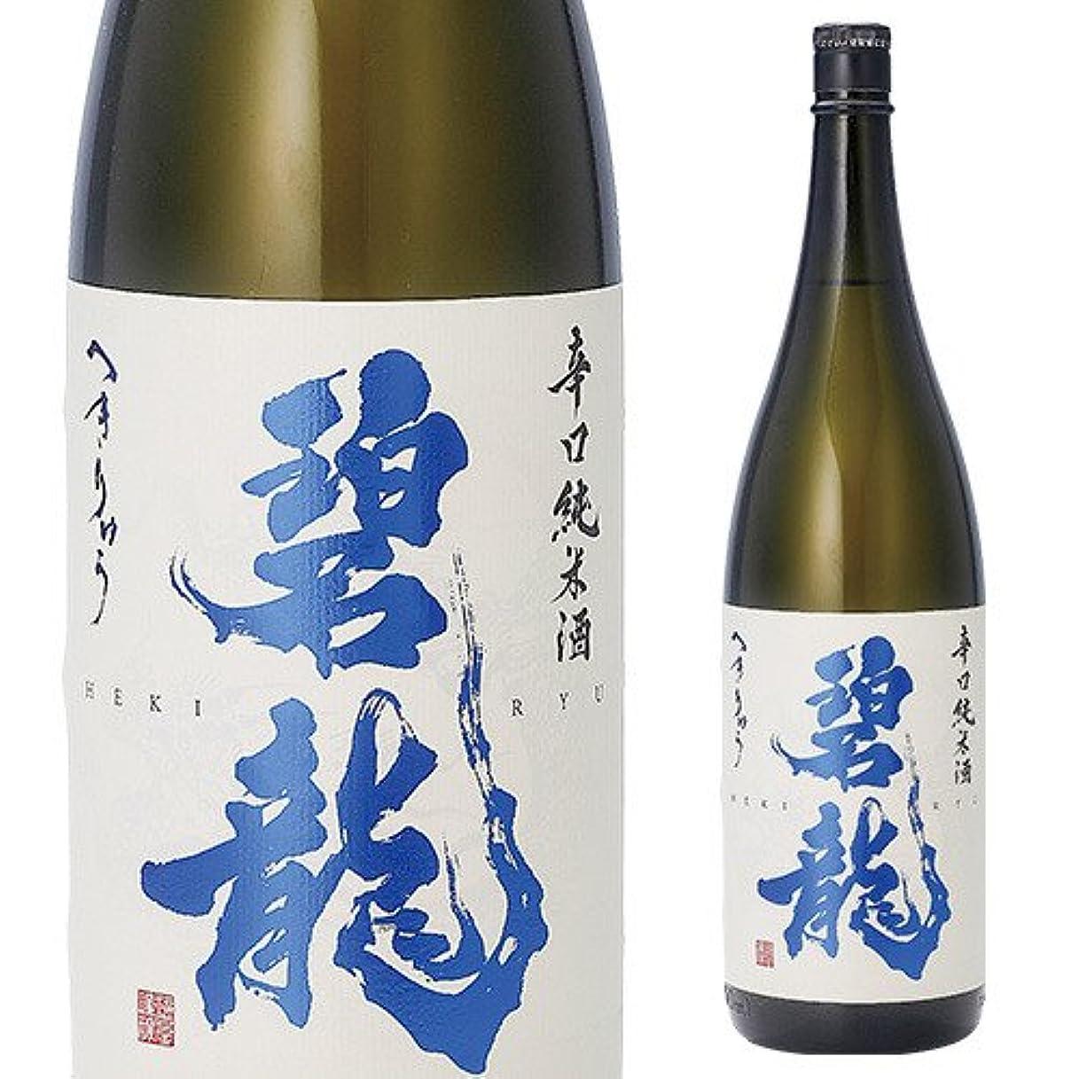 再生タック療法碧龍 辛口純米酒 1.8L