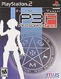 Shin Megami Tensei: Persona 3 FES - PlayStation 2