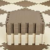 qqpp Alfombra Puzzle para Niños Bebe Infantil - Suelo de Goma EVA Suave. 18 Piezas (30 * 30 * 1cm), Marrón & Beige.QQC-FJb18N