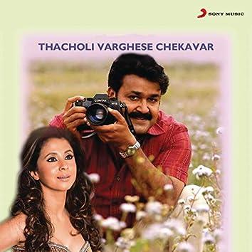 Thacholi Varghese Chekavar (Original Motion Picture Soundtrack)
