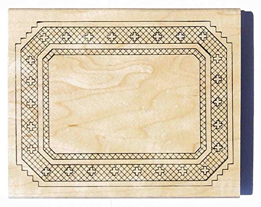 Nature's Blessings Fine Art Stamps, Southwestern Frame