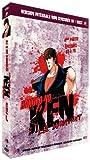 Ken Le Survivant-4ème Partie : Épisodes 55 à 70 [Version Non...