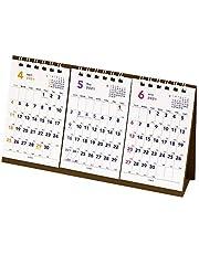 エムプラン キュービックス 2021年 カレンダー 4月始まり 卓上 3か月 ベーシック 205207-01