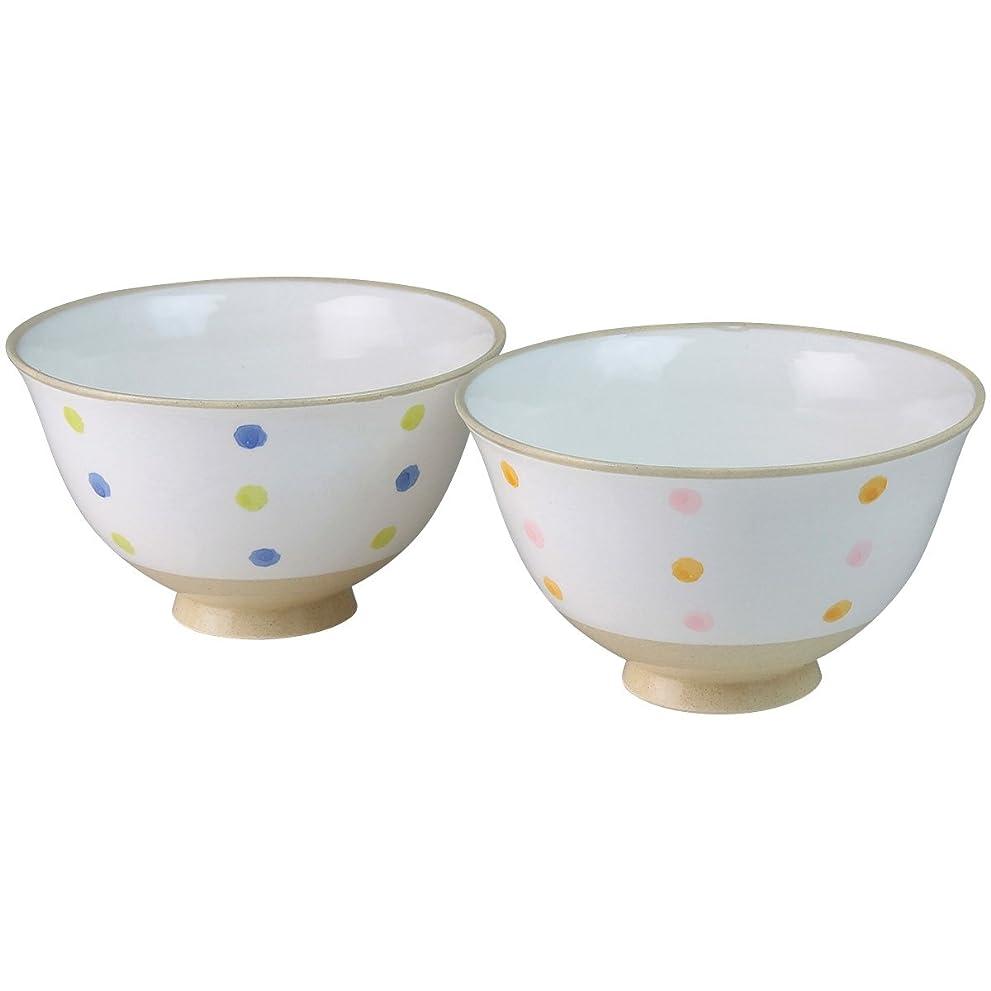 ペチコートビル密接にランチャン(Ranchant) ペアごはん茶碗 マルチ Φ11.8x7cm 二色ドット 波佐見焼 日本製
