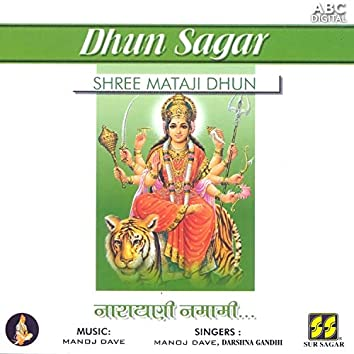 Shree Mataji Dhun - Narayagi Namami