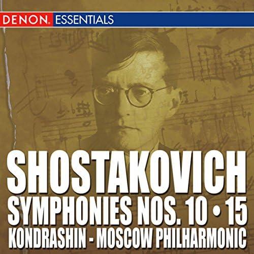 Kyril Kondrashin & The Symphony Orchestra of the Moscow Philharmonic Society