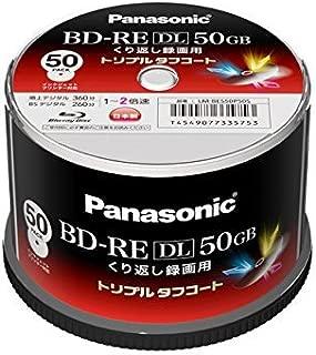 Panasonic 録画用2倍速ブルーレイディスク片面2層50GB(書換型)スピンドル50枚 LM-BES50P50S【WEB限定】