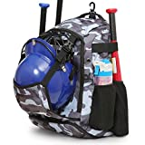 ZOEA Baseball Bat Bag Backpack, T-Ball & Softball Equipment & Gear for Youth and Adults, Large Capacity Holds 4 Bats, Helmet, Gloves, Cleats,Shoes Compartment & Helmet Holder (Camouflage White)