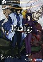 Basilisk 6: Fate's Finest Hour [DVD] [Import]