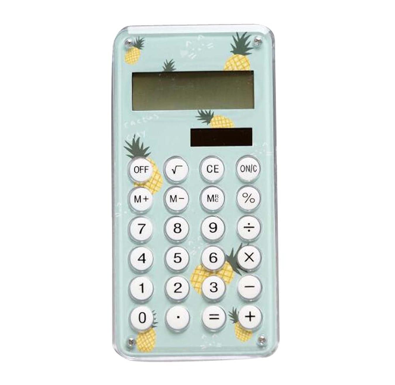 ブラザーボタンスリルTiny電卓環境に優しいソーラー学生ポータブル8桁display-b5