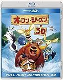 オープン・シーズン イン 3D [Blu-ray]
