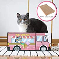ペットハウス 猫の家 かわいいジュースボックス家猫ベッド猫スクラッチボード猫ソファ猫おもちゃ-Pink_L