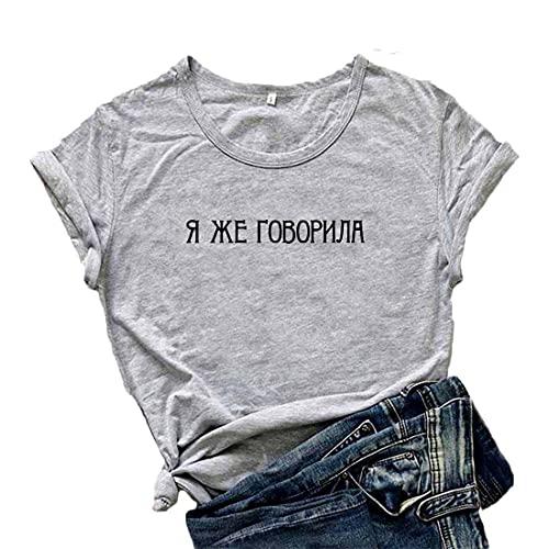 Mikialong I Told You - Camiseta de manga corta para mujer, diseño de letra rusa