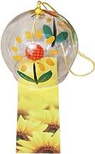Handpainted Japanese Edo Furin Wind Chime Sunflower