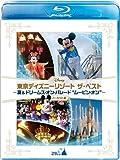 """東京ディズニーリゾート ザ・ベスト -夏 & ドリームス・オン・パレード """"ムービン・オン""""-<ノーカット版>[VWBS-1427][Blu-ray/ブルーレイ]"""