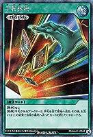 遊戯王カード 手札抹殺 シークレットレア マキシマム超絶強化パック MAX1 通常魔法 シークレット レア