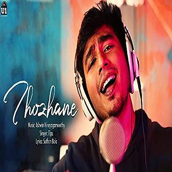 """Thozhane (From """"Kaal Nootraandu Kaadhal"""")"""