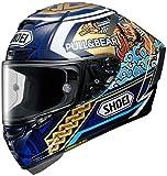 Shoei X-Fourteen リアスタビライザー ストリートバイクヘルメットアクセサリー - ホワイト/ワンサイズ