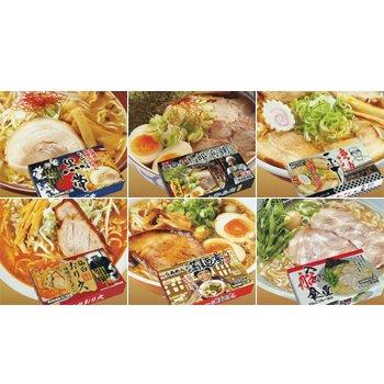 四川麺本舗 「繁盛店乾燥ラーメン詰め合わせ 12食入」 YSK-12