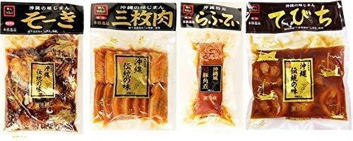 ギフト 旨いもんハンター オリジナル 職人仕込み 4種セット じっくり煮込んだ沖縄伝統の味を詰め合わせ そーき・三枚肉・らふてぃ・てびち おかずやおつまみに 温めるだけの簡単調理