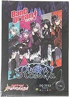 BanG Dream バンドリ クリアファイル Roselia ロゼリア 視聴特典 非売品 ONKYO オンキヨー