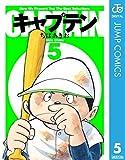 キャプテン 5 (ジャンプコミックスDIGITAL)
