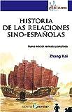 Historia de las relaciones sino-españolas (ASIATECA)