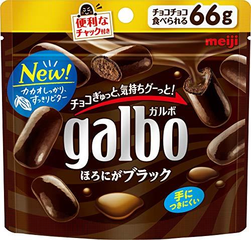 明治 ガルボほろにがブラックパウチ 66g×8箱