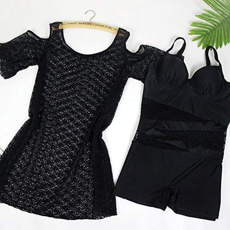 Qiusa The Code Swimwear Mode Sexy Twin Spitzenkleid Zweiteilig, Schwarz, 4XL (Farbe   Wie Gezeigt, Größe   Einheitsgröße) B07PP4WD2L  Attraktiv und langlebig