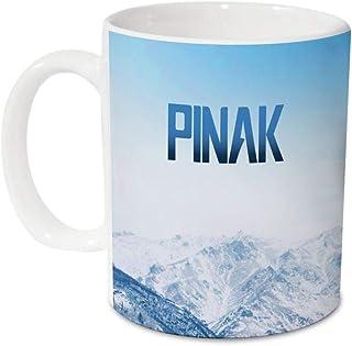 Hot Muggs® Me Skies Mug - Pinak Personalised Name Ceramic, 315ml, 1 Unit