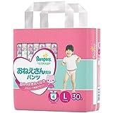 【パンツ Lサイズ】パンパース オムツ 肌へのいちばん おねえさん気分 (9~14kg) 30枚