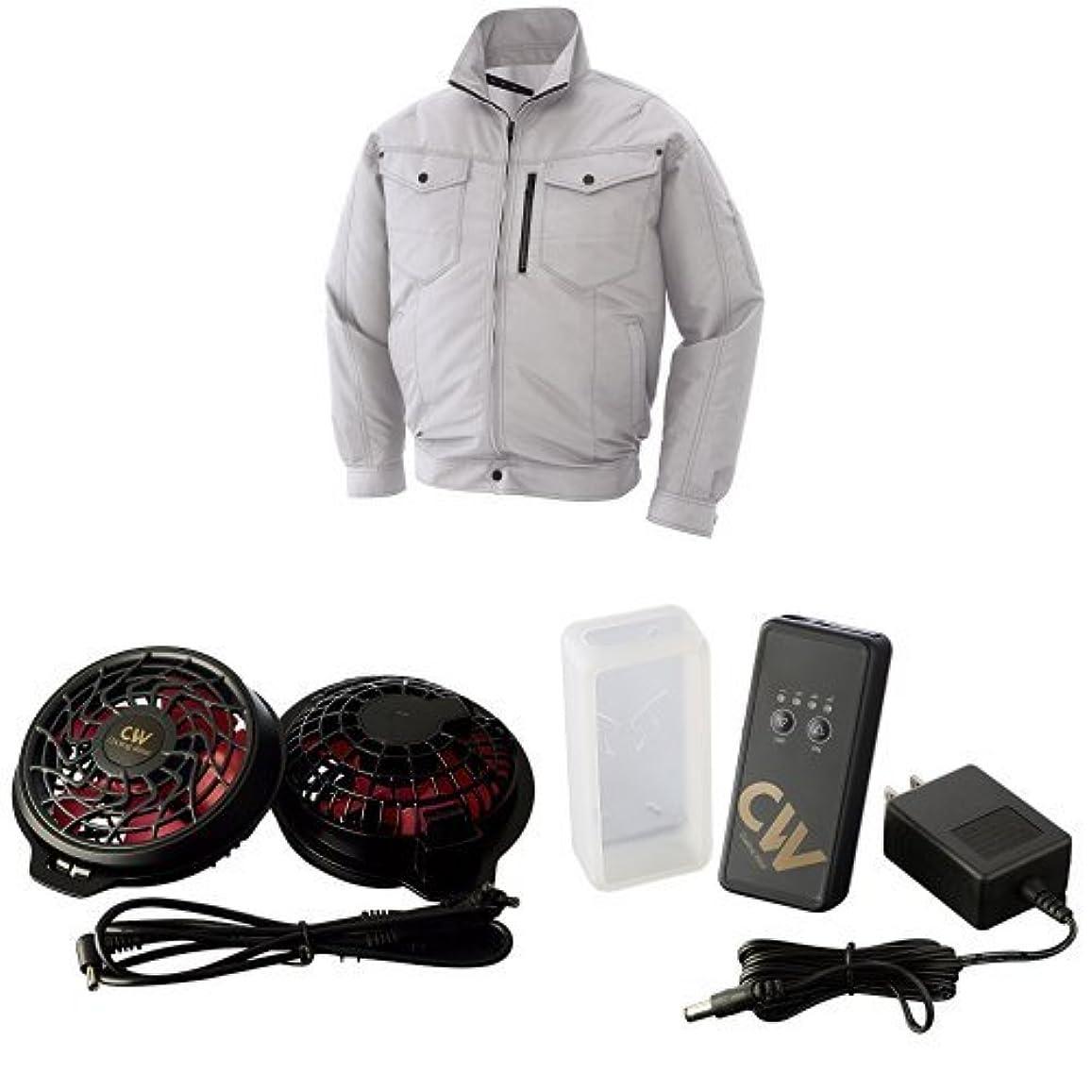 柔らかいあいまいアフリカSUN-S(サンエス) 空調風神服 長袖ブルゾン トロピカルイージーケア (ハイパワー斜めファン+小型バッテリーセット) KU95100 シルバー LL
