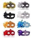 Masquerade Party Masks Womens Masks Venetian Ball Prom Mardi Gras Halloween Masks (8 Colors)